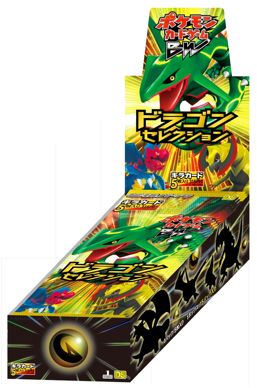 dragon-selection-booster-box.jpg